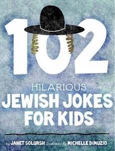 102 Hilarious Jewish Jokes for Kids eBook - jokes, riddles, and a whole lot of laughs